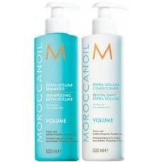 Set duo sampon si balsam pentru volum - Gift sets - Moroccanoil - 2 produse cu 20% discount