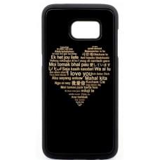 "Husa vintage din lemn acacia pentru Samsung Galaxy S7 Edge, pirogravura - Acacia wood vintage case for Samsung Galaxy S7 Edge, phyrography ""Heart with a Multilingual Message"""