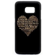 "Husa vintage din lemn acacia pentru Samsung Galaxy S7, pirogravura - Acacia wood vintage case for Samsung Galaxy S7, phyrography ""Heart with a Multilingual Message"""