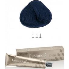 Vopsea permanenta profesionala - 1.11 - Evolution of the Color Cube - Alfaparf Milano - 60 ml