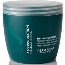 Masca de reconstructie - Reconstructive Reparative Mask - Alfaparf Milano - 500 ml