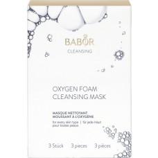 Masca faciala-folie spuma cu efect oxigenant - Oxygen Foam Cleasing Mask - Cleansing - Babor - 3 buc