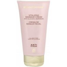 Vitalizing Massage Cream - Crema Revitalizanta Pentru Masaj Facial - Vitalizing Massage Cream - Bruno Vassari - 200 ml
