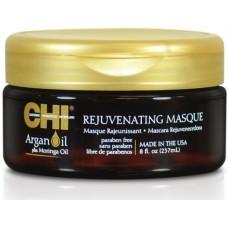 Masca cu ulei de argan - Argan Masque - CHI - 237 ...