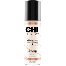 Crema-gel hidratanta pentru definirea buclelor - Curl Defining Cream Gel - Black Seed Oil - CHI Luxury - 147 ml