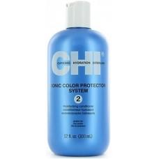 Balsam pentru ingrijirea culorii - Conditioner - Color Protect - CHI - 350 ml