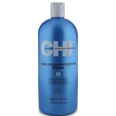 Balsam pentru ingrijirea culorii - Conditioner - Color Protect - CHI - 946 ml