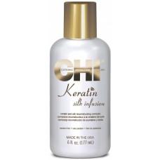Tratament-ser cu cheratina pentru parul uscat si degradat - Silk Infusion - Keratin - CHI - 177 ml