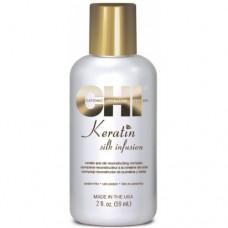 Tratament-ser cu cheratina pentru parul uscat si degradat - Silk Infusion - Keratin - CHI - 59 ml