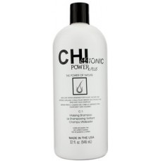 Sampon fortifiant pentru par tratat chimic / uscat - Vitalizing Shampoo - Power X Plus - CHI - 946 ml