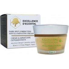 Crema depigmentanta pentru albire - Arbutin Dermo Active Cream - Excellence D'Ecovital - Ecovital - 50 ml