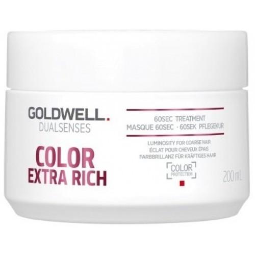 Tratament Pentru Sigilarea Culorii In Doar 60 Secunde - 60sec Treatment - Color Extra Rich - Goldwell - 200 Ml