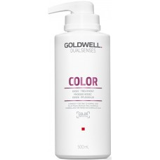 Tratament intensiv de ingrijire/mentinere a culorii - 60Sec Treatment - Color - DualSenses - Goldwell - 500 ml