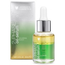 Ser Bifazic Calmant - Ten Sensibil - 2-Phase Oil-Serum - Calming - Janssen Cosmetics - 30 ml