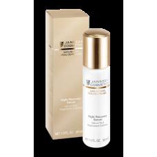 Ser regenerant de noapte - Night Recovery Serum - Mature Skin - Janssen Cosmetics - 30 ml