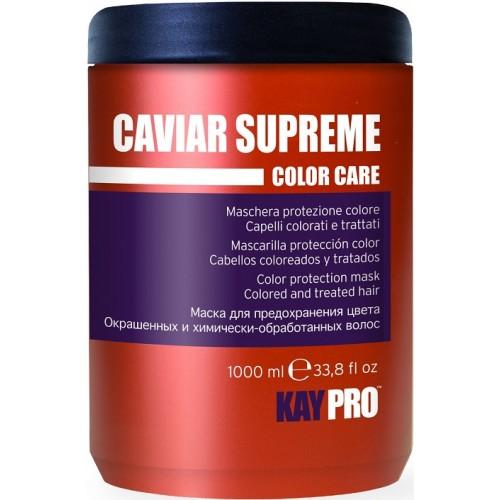 Masca Pentru Par Vopsit Cu Caviar - Color Protection Mask With Caviar - Caviar Supreme - Kaypro - 1000 Ml