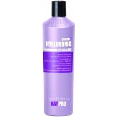 Sampon cu acid hialuronic - Thickening Shampoo ...