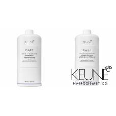 Kit mare pentru volum (par fin sau subtire) - Absolute Volume - Keune - 2 produse cu 30% discount