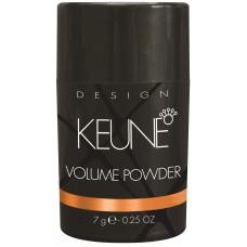 Pudra pentru volum de la radacina - Volume Powder - Keune - 7 g