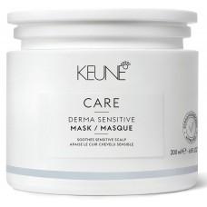 Masca Calmanta Pentru Scalpul Sensibi - Derma Sensitive Mask - Keune - 200 ml