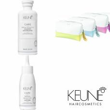 Kit pentru tratarea si calmarea scalpului sensibil sau alergic - Derma Sensitive - Keune - 3 produse cu 22.61% discount