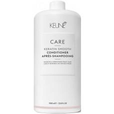 Balsam cu cheratina pentru disciplinare si fortifiere profunda - Conditioner - Keratin Smooth - Keune - 1000 ml