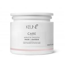Mască cu cheratină pentru disciplinare și fortifiere profundă - Keratin Smooth Mask - Keune - 200 ml