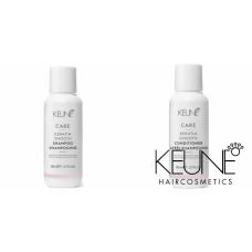 Kit mic pentru disciplinare si stralucire - Keratin Smoothing - Keune - 2 produse cu 24.99% discount