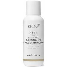 Balsam de stralucire si hranire pentru par deshidratat - Conditioner - Satin Oil - Keune - 80 ml