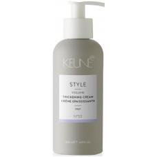 Crema de par pentru volum - Thickening Cream - Style - Keune - 200 ml