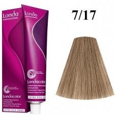 Vopsea profesionala permanenta - 7/17 - Londacolor Permanent - Londa Professional - 60 ml