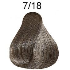 Vopsea profesionala permanenta - 7/18 - Londacolor Permanent - Londa Professional - 60 ml