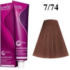 Vopsea profesionala permanenta - 7/74 - Londacolor Permanent - Londa Professional - 60 ml