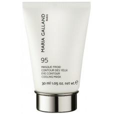 Masca rece pentru conturul ochilor - Eye Contour Cooling Mask 95 - Maria Galland - 30 ml