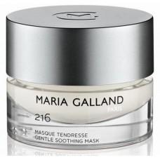 Masca Pentru Ten Sensibil Tandresse - 216 - Gentle Soothing Mask - Maria Galland - 50 ml