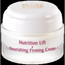 Crema Pentru Hranire Si Fermitate Crème Nutrition Lift Mary Cohr