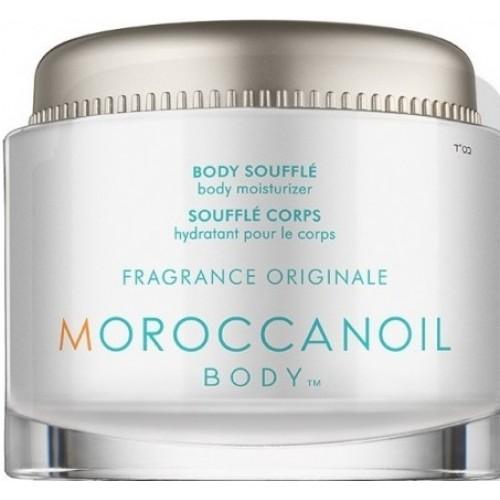 Crema Spumanta Pentru Corp - Body Souffle - Body Line - Moroccanoil - 190 Ml