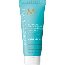 Masca intens hidratanta light - Weightless Hydrating Mask - Hydration - Moroccanoil - 75 ml