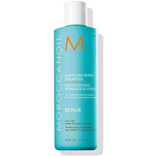 Sampon Reparator Hidratant Pentru Par Degradat - Moisture Repair Shampoo -  Moroccanoil - 250 Ml
