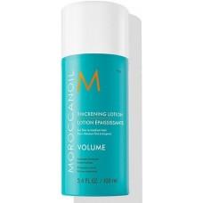 Lotiune pentru ingrosarea firului de par - Thickening Lotion - Volume - Moroccanoil - 100 ml
