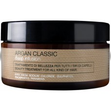 Masca Hranitoare - Deep Infusion Mask - Nashi Argan - 250 ml