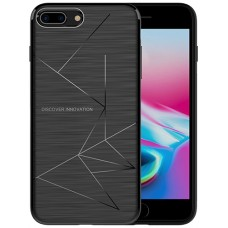 Husa magnetică din silicon mat anti amprentă - Magic Case for Apple IPhone 8 Plus, black - Nillkin
