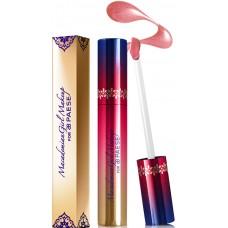 Lipgloss hidratant cu textura cremoasa - 4 Champagne - Lipgloss - Macademian Girl Makeup - Paese
