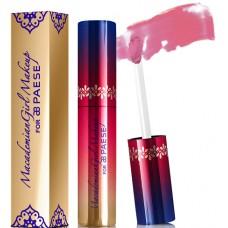 Ruj lichid mat cu efect de lunga durata - 4 Chic Nude - Liquid Matte Lipstick - Macademian Girl Makeup - Paese