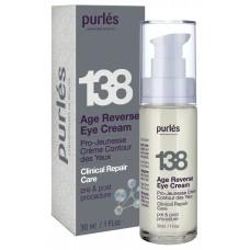 Crema Lifting Ochi - 138 Age Reverse Eye Cream - Clinical Repair Care - Purles - 30 ml
