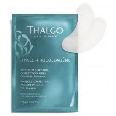 Plasturi Ochi Corectare Riduri - Wrinkle Correcting Pro Eye Patches - Hyalu-Procollagene - Thalgo - 8 buc.