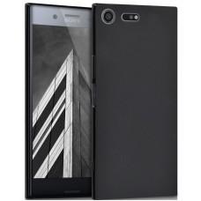 Husa ultra-subtire din fibra de carbon pentru Sony Xperia XZ, Negru - Ultra-thin carbon fiber case for Sony Xperia XZ, Black