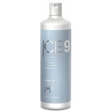 Oxidant profesional - Ice 9 - Activating Cream - Vitality's - 1000 ml
