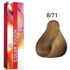 Vopsea semi permanenta profesionala - 8/71 - Color Touch - Wella Professionals- 60 ml