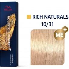 Vopsea profesionala permanenta - 10/31 - Koleston Perfect Me+ - Wella Professionals - 60 ml